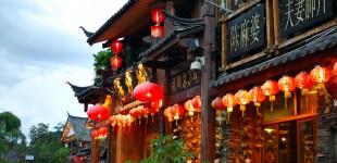 Along The Yunnan Trail: Lijiang