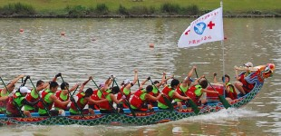 Dragon Boat Festival in Taiwan