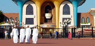 Arabian Nights: Muscat & Central Oman